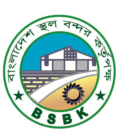 List of approved Export/Import goods in Bangladesh Land Port