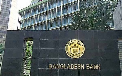 Enhancement of loan limit from Bangladesh Bank Export Development Fund (EDF)