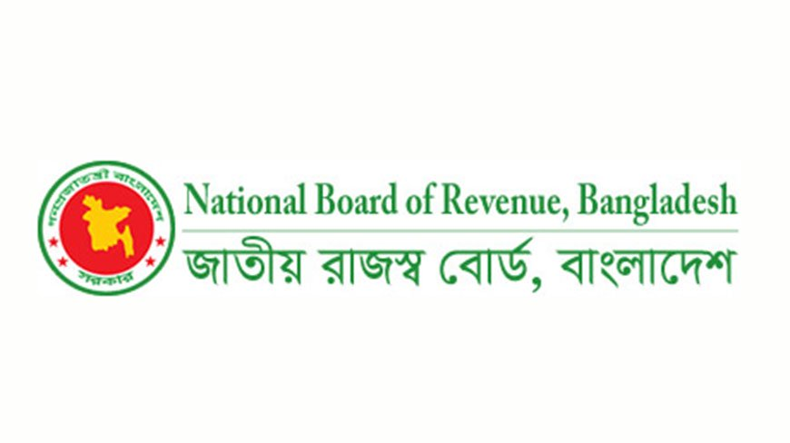 NBR, IFC team up to facilitate trade