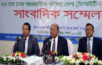 Dhaka International Trade Fair 2018 kicks off