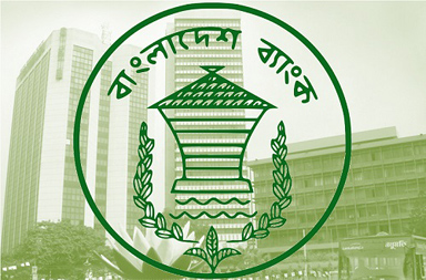 Bangladesh Bank gets 75 proposals involving over $35cr for long-term financing