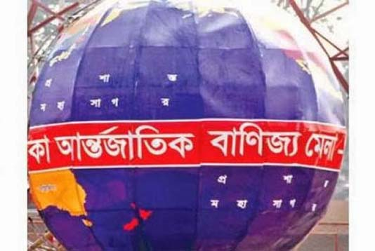 Dhaka International Trade Fair begins Jan 9