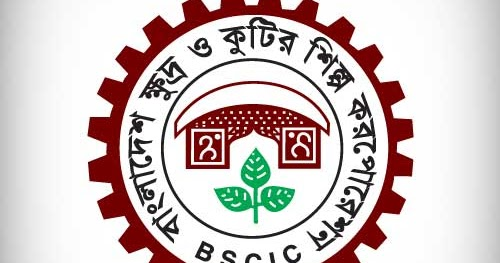 Bangladesh Small and Cottage Industries Corporation (BSCIC) reduces iodine price